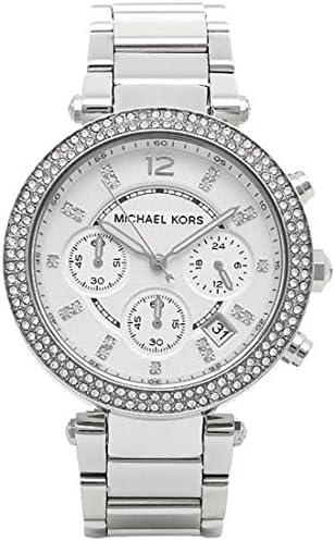 [マイケルコース] 腕時計 レディース ウォッチ MICHAEL KORS MK5353 シルバー ホワイト [並行輸入品]
