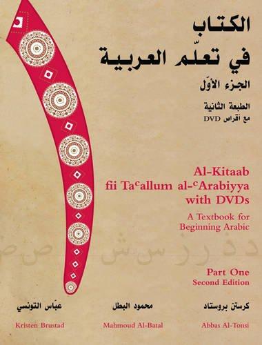 Al Kitaab...Begin.Arabic,Pt.1 W/Dvd