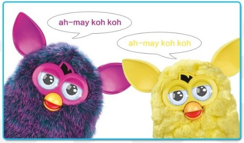 Hasbro A Furby Yellow dp BCOS