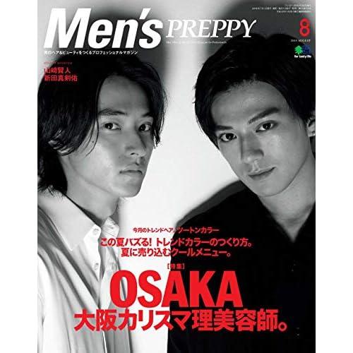 Men's PREPPY 2019年8月号 表紙画像