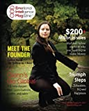 Emotional Intelligence Magazine: First Edition (Volume 1)