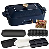 [Recipe Book with] bruno konpakutohottopure-to + Ceramic Coated Pans + Grill Plate + Multi Plate Set of 4(Navy)