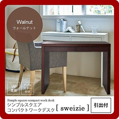 ウォールナット:引出付 : シンプルスクエア コンパクトワークデスク (sweizie) ブラウン(brown) B077JMR5R7