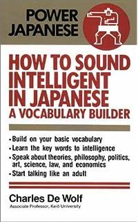Nihongo Pera Pera: A Users Guide to Japanese Onomatopoeia (Tuttle Language Library)