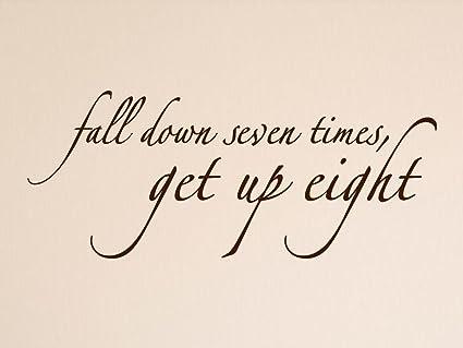 θα σηκωθώ