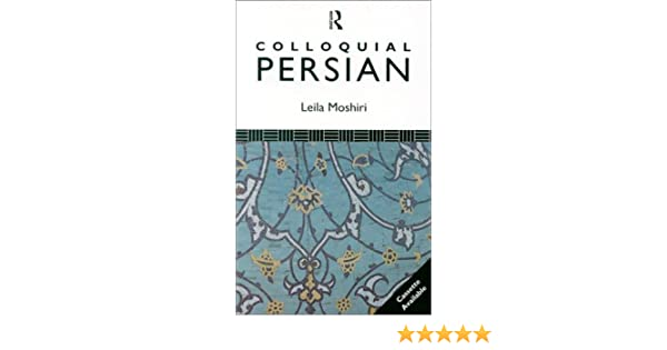 Colloquial Persian Pdf