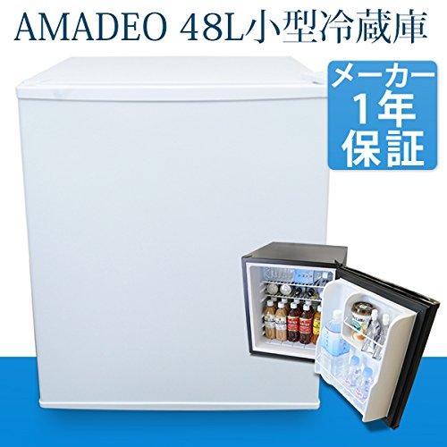 【正規品直輸入】 小型冷蔵庫 ミニ冷蔵庫 AMADEO アマデオ『AM-RH48』 小型冷蔵庫 48リットル【本体カラーホワイト】【左開き B00YGMACUG】 1ドア冷蔵庫 ミニ冷蔵庫 ペルチェ冷却方式【一人暮らし用/家庭用/小型/1ドア】 B00YGMACUG, TASCAL:f43892fc --- diesel-motor.pl