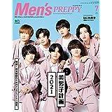 Men's PREPPY 2021年 7月号