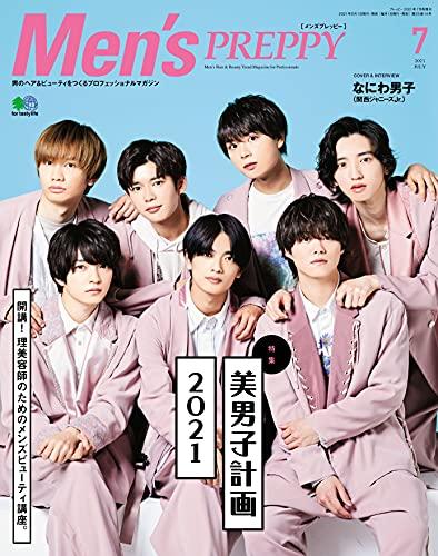 Men's PREPPY 最新号 表紙画像