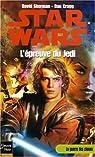 Star Wars, tome 74 : L'épreuve du Jedi (La Guerre des Clones 5) par Sherman