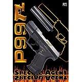 Sohni-Wicke - Pistolet avec silencieux en métal et plastique - P99 - 25 coups