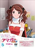 Animation - Amagami Ss+ Plus 5 Nakata Sae [Japan DVD] PCBE-54035