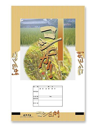 米袋 ラミ フレブレス コシヒカリ 田んぼ風景 5kg 1ケース(500枚入) MN-6760 B078T9YKYL 1ケース(500枚入) 5kg用米袋