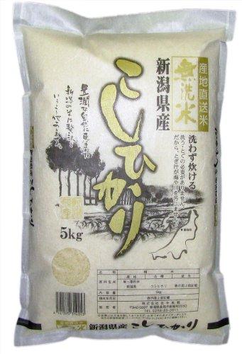 Wash-free rice KOSHIHIKARI rice made in NIGATA 5kg by Tanaka