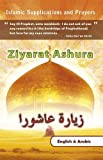 Ziyarat Ashura (English & Arabic) by DuaBooks.com (2009-12-31)