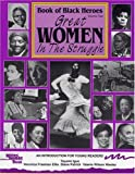 Great Women in the Struggle, Toyomi Igus and Veronica F. Ellis, 0940975262