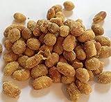Wasabi Roasted Seasoned Soy Nuts WASABI 1 pound bag