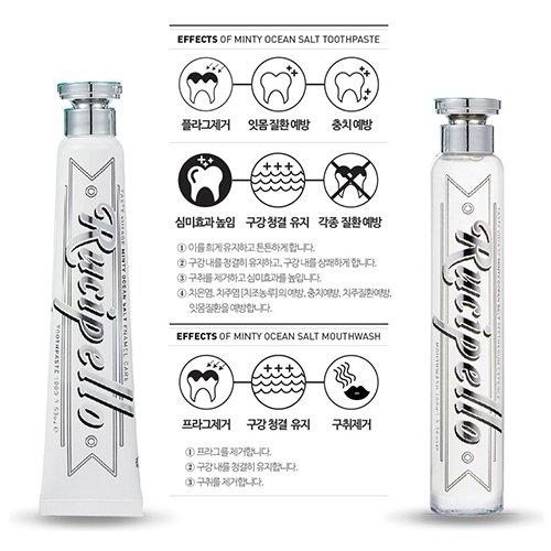 Rucipello Minty Ocean Salt Toothpaste & Mouthwash Gift Set by Rucipello (Image #6)