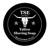 Shaving Soap - Sandalwood Vanilla - Artisan Made in U.S.A - TSE for Men by The Soap Exchange