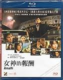 Amalfi: Rewards of the Goddess - Japanese 2010 movie Blu Ray (Region A) A.K.A. Megami no Hoshu