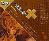 Drama CD (Yuichiro Umehara, Ryohei Kimura) - Dame X Prince Character CD Series Vino Hen [Japan CD] ETCD-23