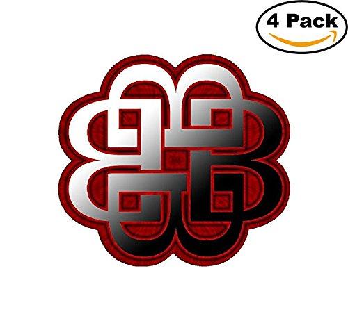 ck Heavy Metal Vinyl Sticker Decal Red Logo 4 stickers ()