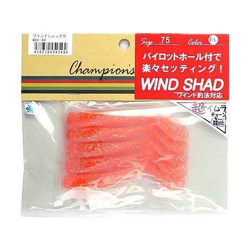 オンスタックルデザイン ワインドシャッド 75 WSH-K4(ケイムラ オレンジ/ゴールドラメ)の商品画像