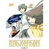 Rahxephon Volume 06 Amazonde Rahxephon Dvd Blu Ray