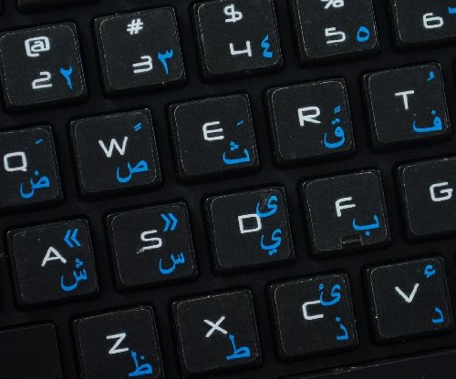 TRANSPARENT ARABIC KEYBOARD STICKERS - BLUE LETTERING by 4Keyboard (Image #3)