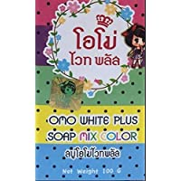 2 pcs. Omo White Plus Soap Mix Color 100g soap five brighten white skin