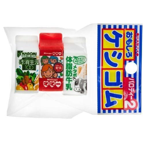 """Boissons saines ~ 1.5 """"Mini-Eraser: collection PVC non-épicerie Eraser série (Japanese Import)"""