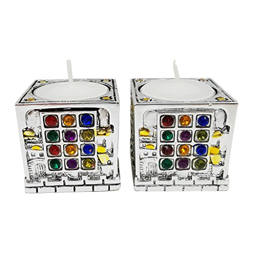 (Silver Plated Shabbat Candles Holders Candlesticks Set With Hoshen Stones Jerusalem Design Judaica Gift)