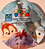 Exclusive Disney Tsum Tsum Mystery Pack Fuzzy Tsum Friends! (SET OF 2 PACKS)