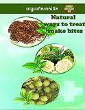 Natural ways to treat snake bites