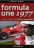 F1 / F1世界選手権1977年総集編 DVD