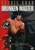 Drunken Master Product Image