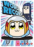 Pop Team Epic World Record Popuko & Pipimi Card Game Character Sleeves Collection EN-563 Anime Girls Art