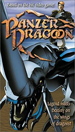 gears of dragoon 2 download