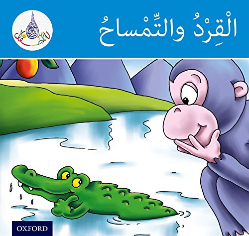 Arabic Club Readers: Blue Band: The Monkey and the Crocodile (Arabic Club Blue Readers)
