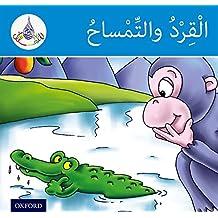 Arabic Club Readers: Blue Band: The Monkey and the Crocodile
