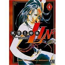 LIN 3 T04