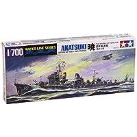 1/700 destructor japonés Akatsuki por Tamiya