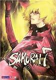 Samurai 7, Vol. 4 - The Battle for Kanna by Funimation Prod by Hiroyuki Okuno, Makoto Sokuza, Mitsuo Kus Futoshi Higashide
