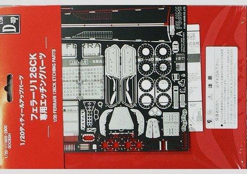 フジミ模型 1/20 ディティールアップパーツシリーズ フェラーリ126CK 専用エッチングパーツ