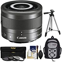 Canon EF-M 28mm f/3.5 Macro IS STM Lens with Built-in Macro Lite with 3 UV/CPL/ND8 Filters + Backpack Case + Tripod + Kit