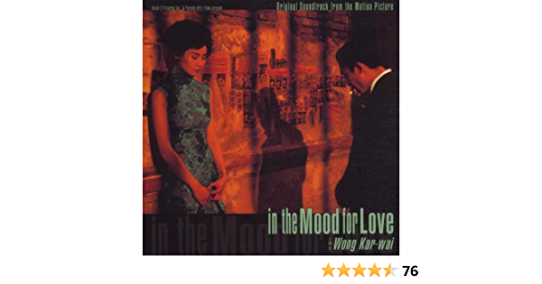 In The Mood For Love Michael Galasso Shigeru Umebayashi Amazon Ca Music