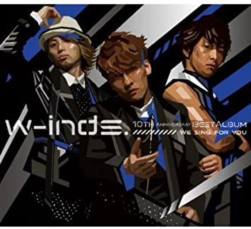 Amazon | w-inds. 10th Annivers...