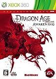 Dragon Age Origins: Awakening [Japan Import]
