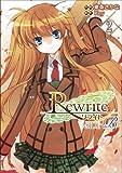 Amazon.co.jp: Rewrite:SIDE-B 2 (電撃コミックス): Key, 東条 さかな: 本