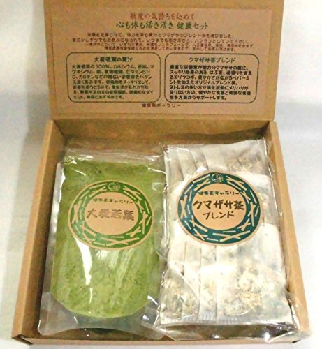 [Senior Citizen's Day gift] mind lively and healthy gift set [young barley green juice & Kumazasa tea blend] body also [grandpa grandma elderly] by Health tea gallery